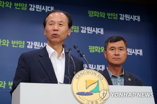 PyeongChang Winter Olympic facilities to be transformed to sports complex, cultural center
