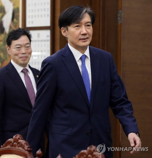 (3rd LD) Moon orders prosecution to draw up its own reform plan