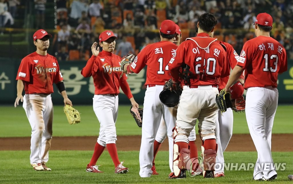 In this file photo from Sept. 30, 2019, players of the SK Wyverns celebrate their 6-2 victory over the Hanwha Eagles in their Korea Baseball Organization regular season game at Hanwha Life Eagles Park in Daejeon, 160 kilometers south of Seoul. (Yonhap)