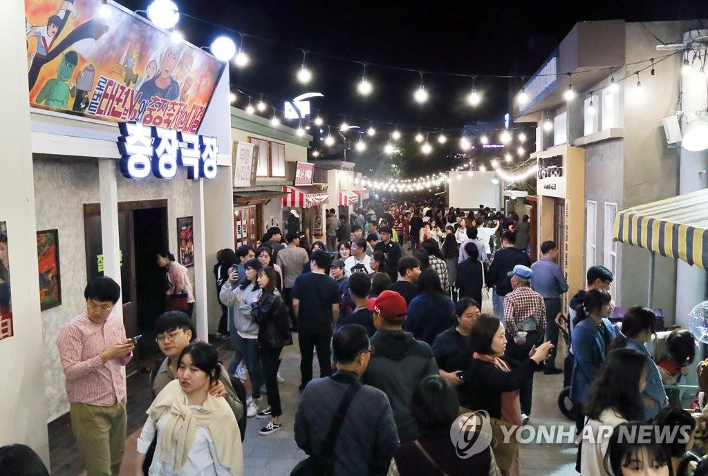 광주 추억의 충장축제, 태풍 악재에도 하루 10만명 찾아 | 연합뉴스