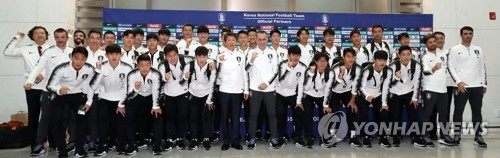S. Korean team gets 1 hour of training at Pyongyang venue on eve of World Cup qualifier