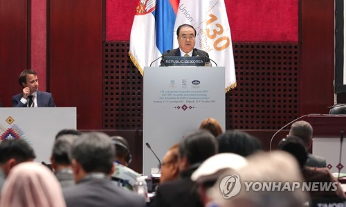 S. Korea calls for world parliaments' support for peace efforts