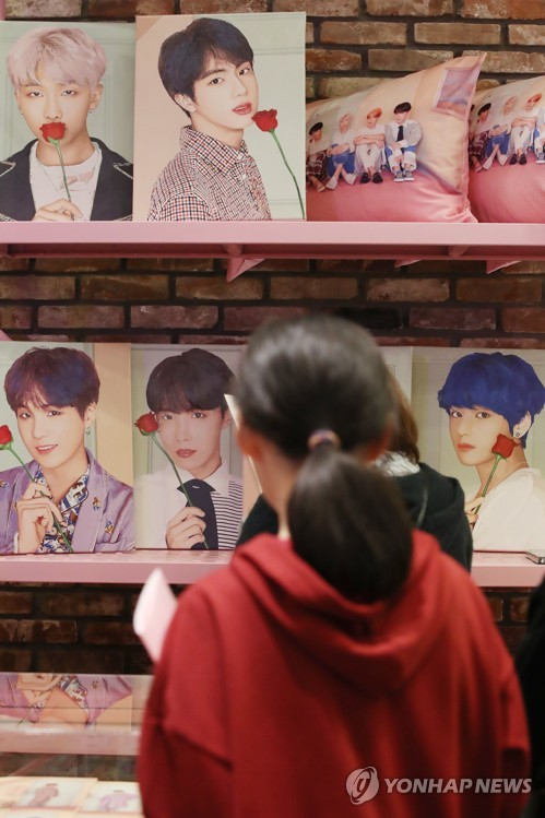 BTS' pop-up store in Seoul