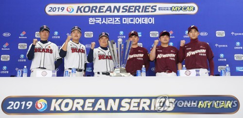 Korean Series media day