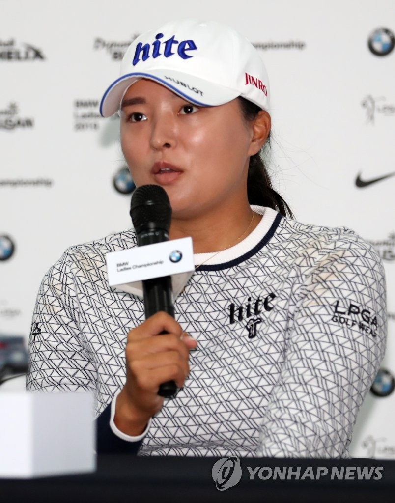 Ko Jin-young of South Korea speaks at a press conference ahead of the BMW Ladies Championship on the LPGA Tour at LPGA International Busan golf course in Busan, 450 kilometers southeast of Seoul, on Oct. 22, 2019. (Yonhap)