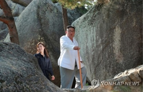 N.K. leader tours Mount Kumgang