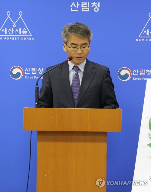Korea-ASEAN forest meeting