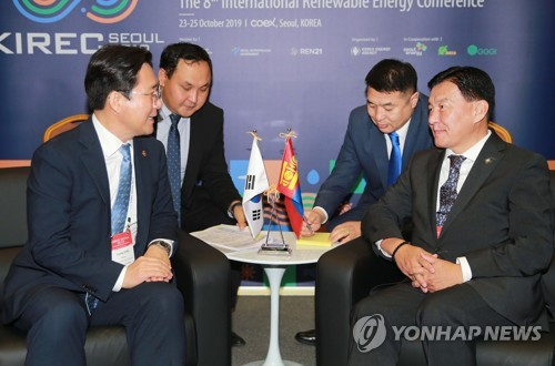 Korean, Mongolian energy ministers
