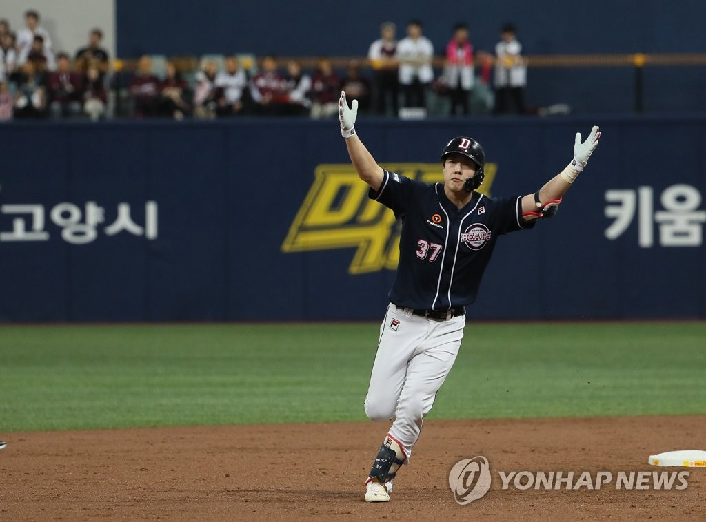 Park Kun-woo of the Doosan Bears celebrates his two-run home run against the Kiwoom Heroes in the top of the third inning of Game 3 of the Korean Series at Gocheok Sky Dome in Seoul on Oct. 25, 2019. (Yonhap)