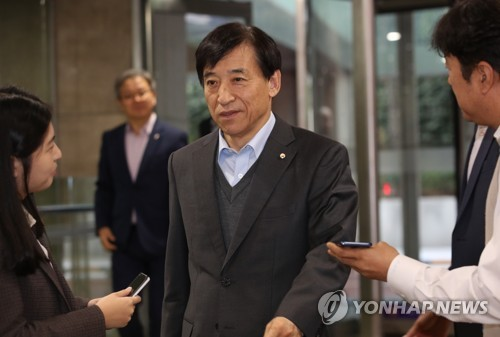 Head of S. Korean central bank to attend BIS meeting