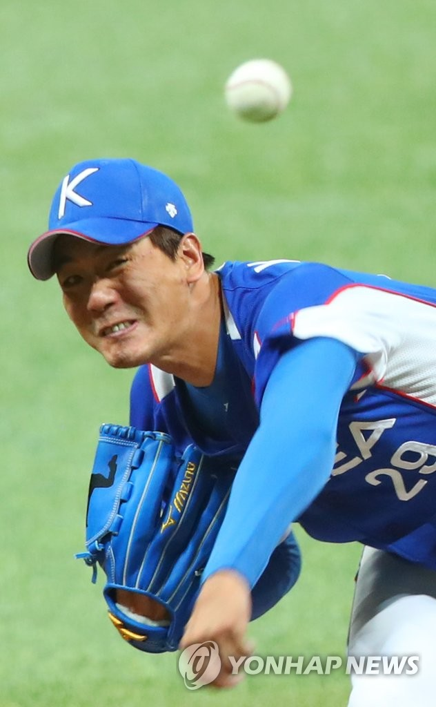 In this file photo from Nov. 7, 2019, Kim Kwang-hyun of South Korea pitches against Canada in the top of the third inning of a Group C game at the World Baseball Softball Confederation Premier12 tournament at Gocheok Sky Dome in Seoul. (Yonhap)
