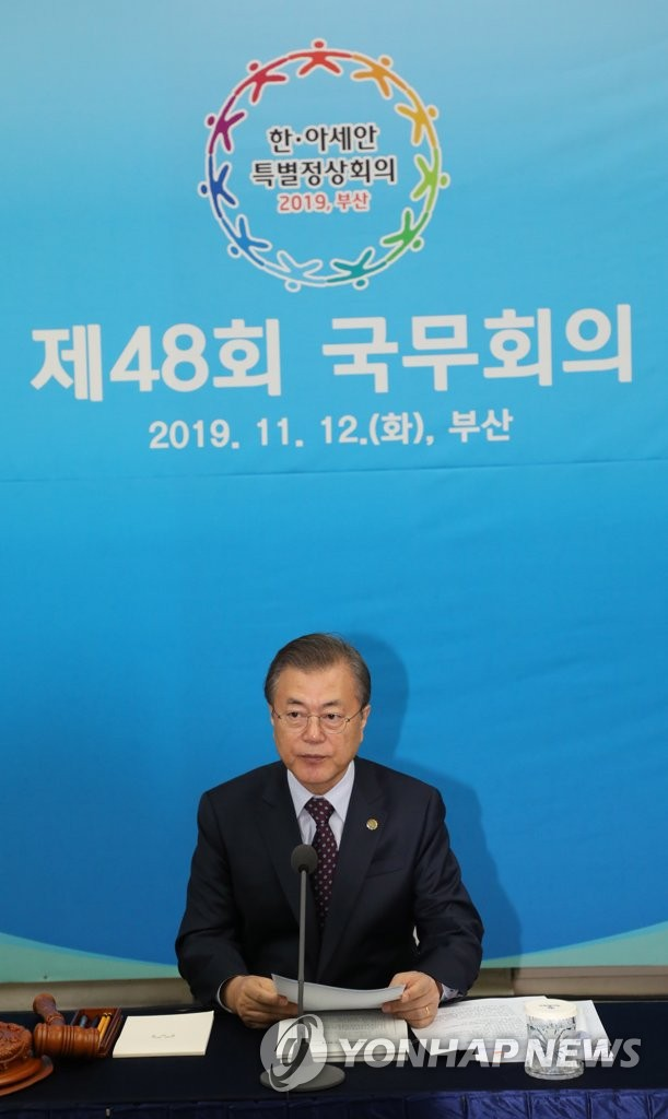 President Moon Jae-in holds a Cabinet meeting at the BEXCO convention center in Busan on Nov. 12, 2019, the venue for the ASEAN-Republic of Korea Commemorative Summit to be held on Nov. 25-26. (Yonhap)