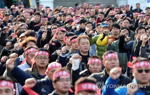 Railway workers to go on general strike next week | Yonhap