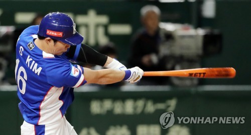 Kim Ha-seong homers against Japan