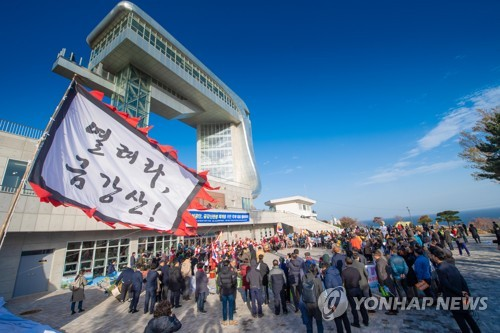 Calling for Kumgang tours reopening