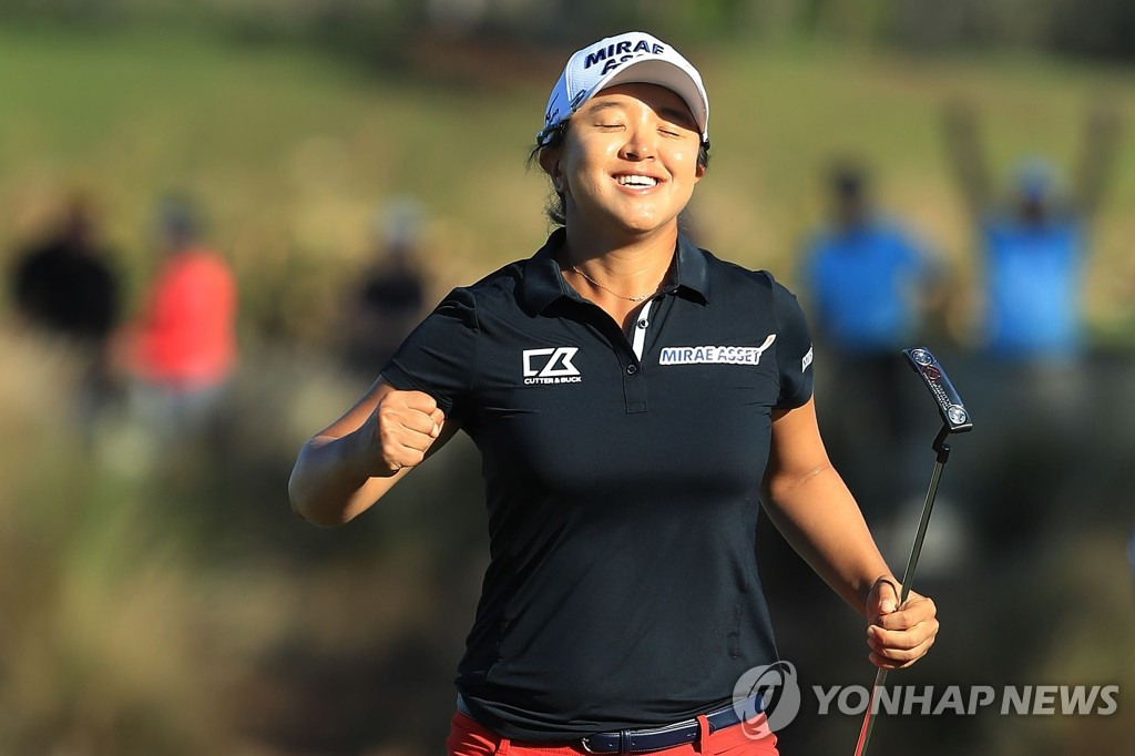 In this Getty Images file photo from Nov. 24, 2019, Kim Sei-young of South Korea celebrates her birdie putt on the 18th hole to win the CME Group Tour Championship at Tiburon Golf Club in Naples, Florida. (Yonhap)