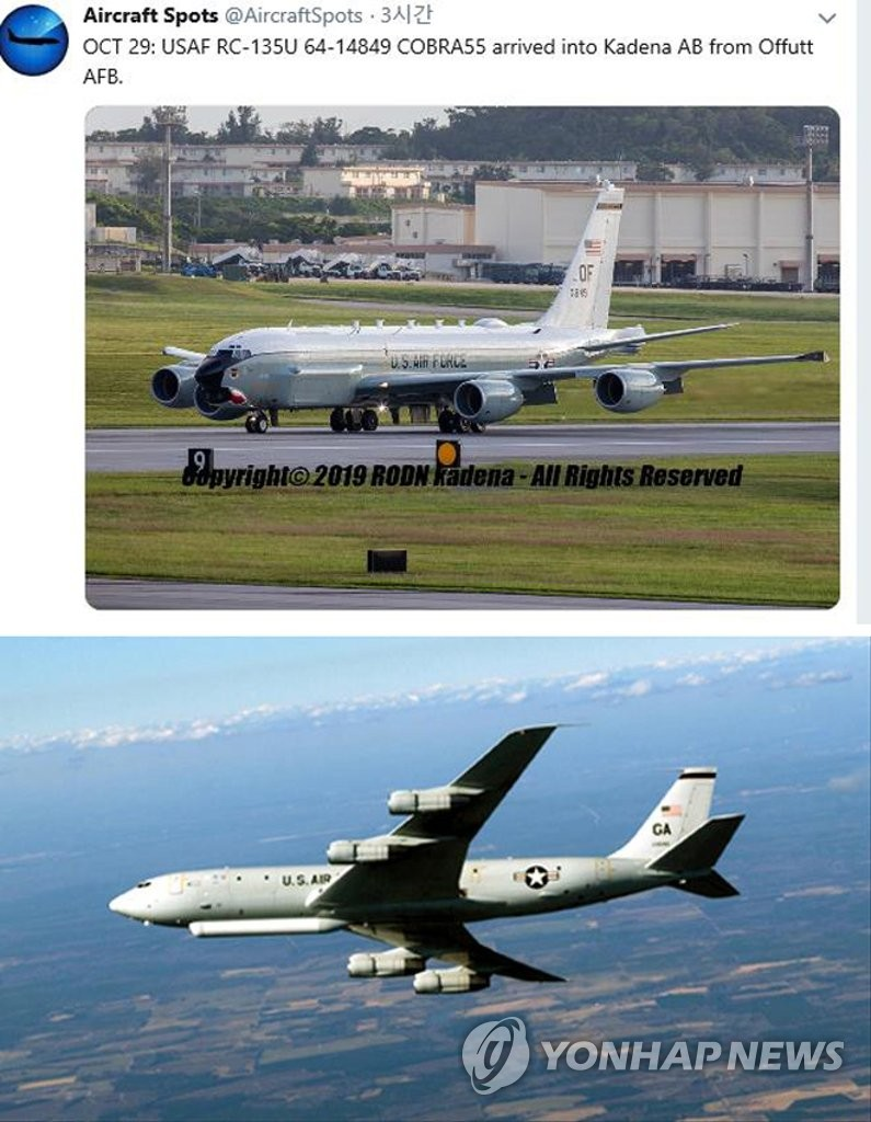U.S. surveillance planes over Korea