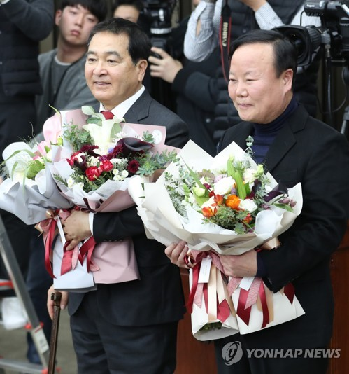 Shim Jae-chul elected as opposition party's new whip