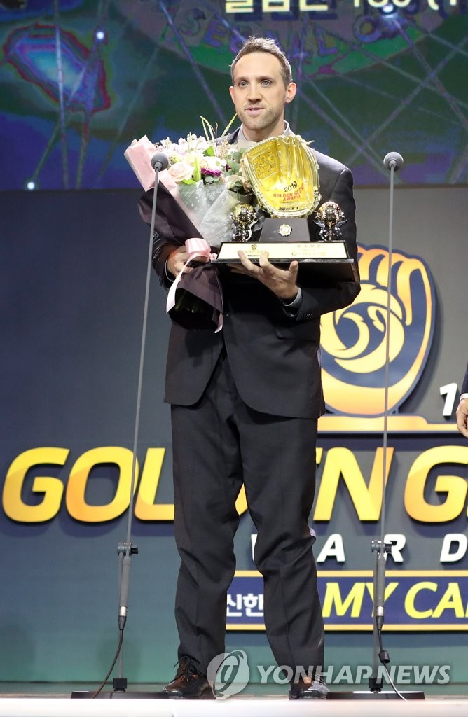 Josh Lindblom, formerly of the Doosan Bears in the Korea Baseball Organization, speaks after receiving the Golden Glove in the pitcher category during the annual awards ceremony at COEX in Seoul on Dec. 9, 2019. (Yonhap)