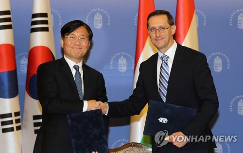 S. Korea-Hungary joint economic committee meeting