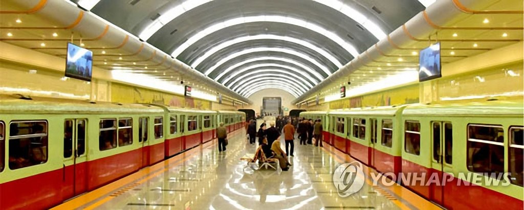 N.K.'s renovated subway