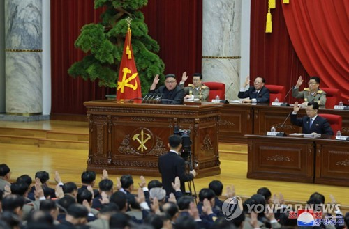 This photo released by the Korean Central News Agency (KCNA) on Jan. 1, 2020, shows a scene from the plenary meeting of the Central Committee of the North Korean ruling Workers' Party the previous day. [For Use Only in the Republic of Korea. No Redistribution] (Yonhap)