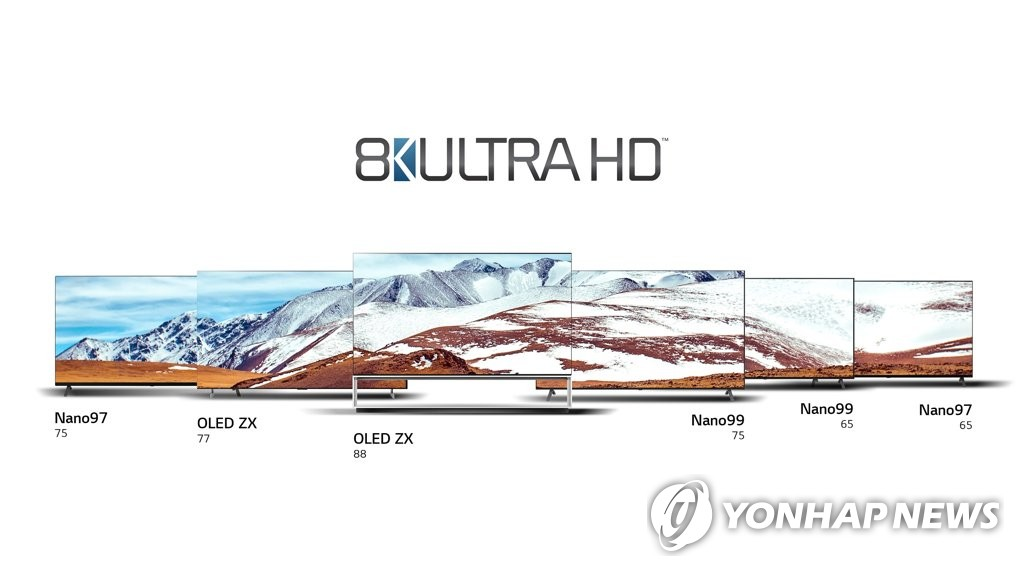 LG전자, 더 강력해진 '리얼 8K' TV 라인업 확대