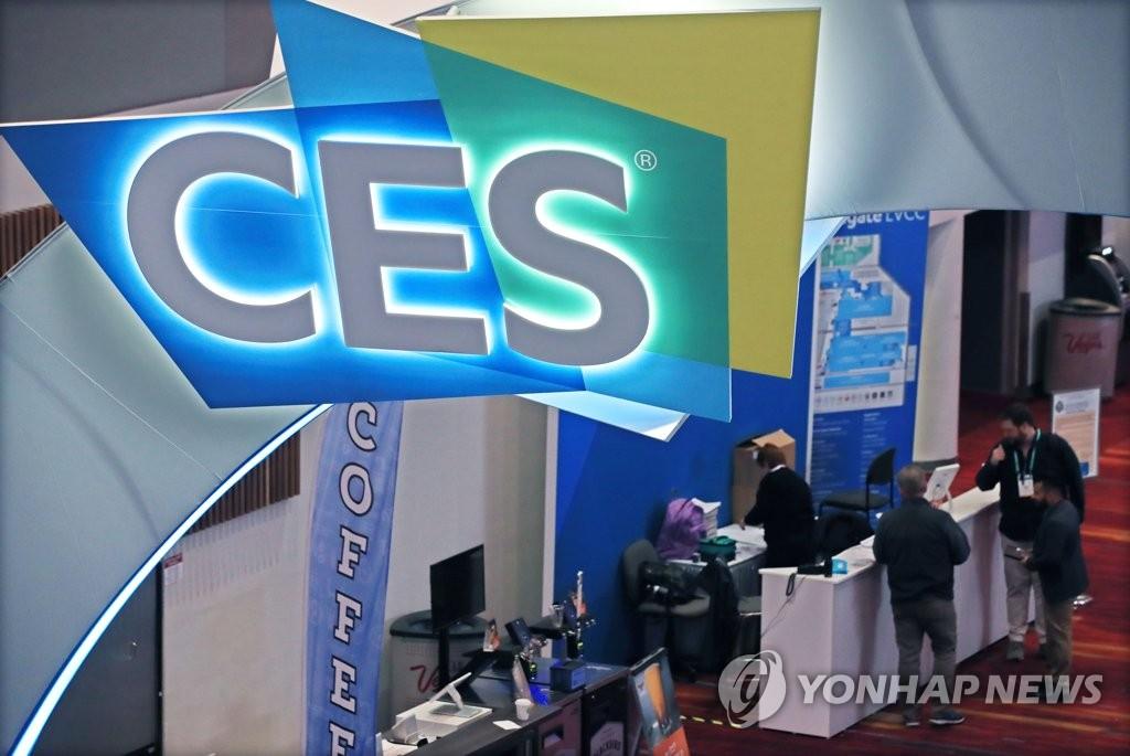 이틀 앞으로 다가온 세계 최대 가전·정보기술(IT) 전시회