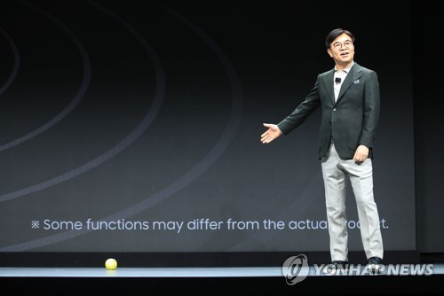 (CES 2020) Samsung says 'Ballie' is not robot