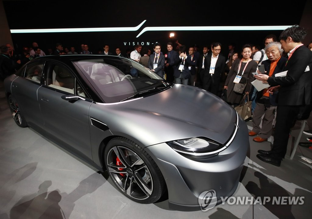 This file photo, taken Jan. 8, 2020, shows Sony's electric vehicle concept, Vision-S, at the company's booth at Consumer Electronics Show in Las Vegas, Nevada. (Yonhap)