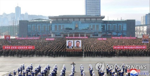 Rally in N. Korea