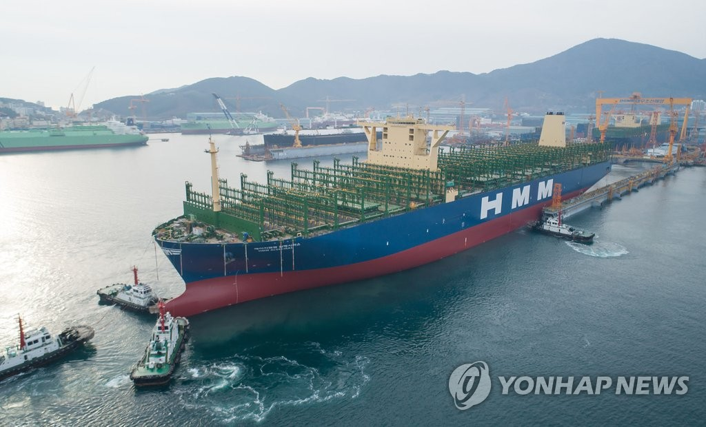 This photo provided by Daewoo Shipbuilding & Marine Engineering Co. on Jan. 12, 2020, shows a container ship to be operated by Hyundai Merchant Marine Co. (PHOTO NOT FOR SALE) (Yonhap)