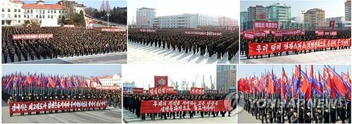 """북한, 전원회의 과업 관철 궐기대회…""""일심단결·자력갱생"""""""