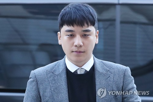 (LEAD) Court denies arrest warrant for ex-BIGBANG member Seungri