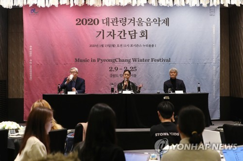 PyeongChang winter music fest