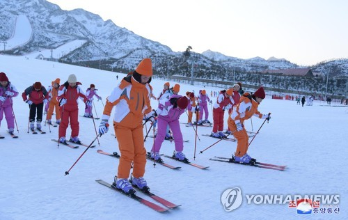 N.K. spa resort begins operations