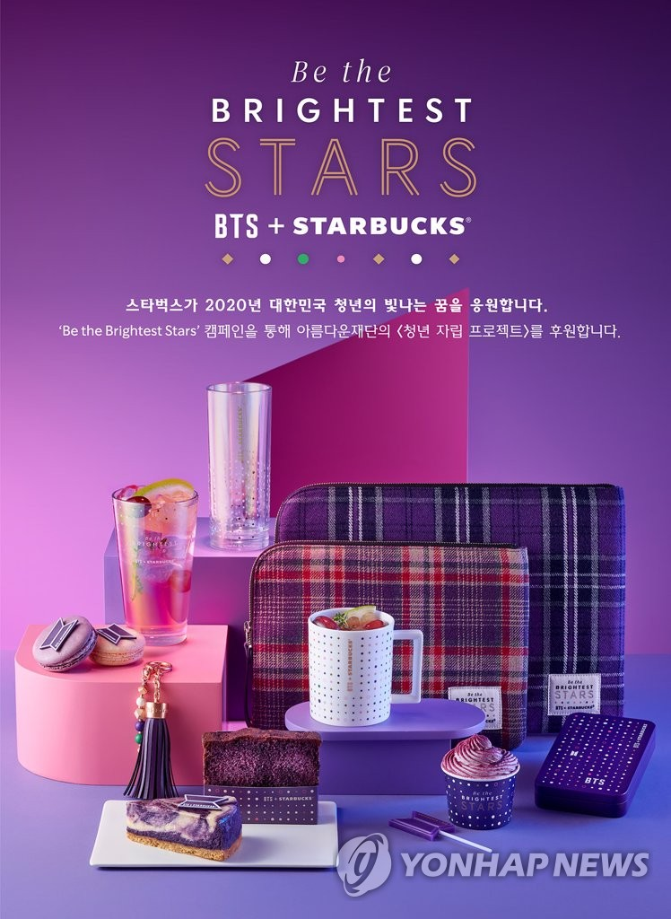 Starbucks teams up with BTS for youth campaign