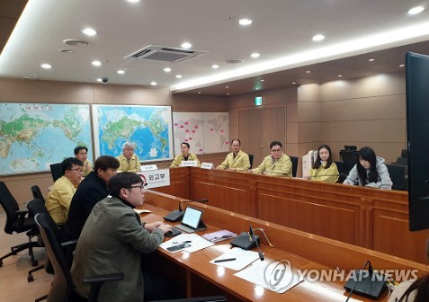 Government's meeting on missing S. Koreans