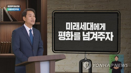 (News Focus) Will Im Jong-seok return to politics for upcoming elections?