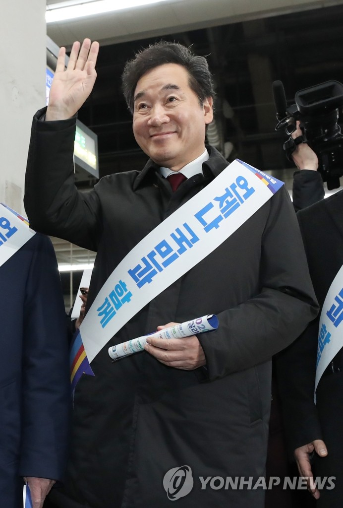 Former Prime Minister Lee Nak-yon greets people at Yongsan Station in Seoul on Jan. 23, 2020. (Yonhap)
