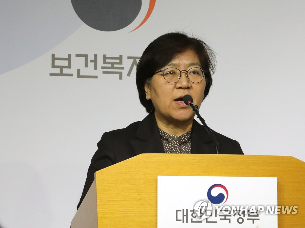 Korea Centers for Disease Control and Prevention chief Jung Eun-kyeong briefs reporters on South Korea's second confirmed Wuhan coronavirus case, in Sejong City, 130 kilometers south of Seoul, on Jan. 24, 2020. (Yonhap)