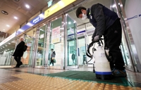 (LEAD) S. Korea reports 4th confirmed case of Wuhan coronavirus