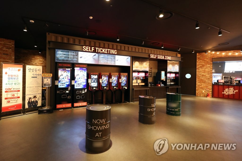 A section of a theater in Gwangju, 330 kilometers south of Seoul, is empty amid growing fears over the spread of the new coronavirus on Feb. 1, 2019. (Yonhap)