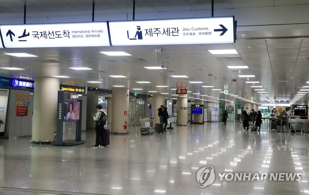This photo captures an almost empty arrival gate at Jeju International Airport on South Korea's southernmost island of Jeju on Feb. 5, 2020, amid the coronavirus outbreak. (Yonhap)