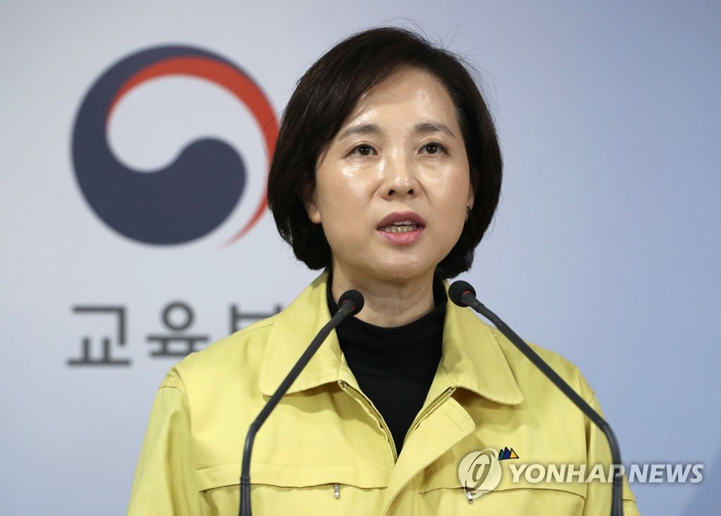 A file photo of Education Minister Yoo Eun-hae (Yonhap)