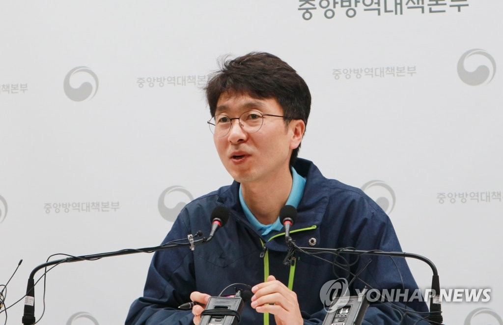 This photo, provided by the Korea Centers for Disease Control & Prevention (KCDC), shows Park Young-joon, a head of an epidemiology and case management team under the KCDC's central disaster headquarters set up to tackle the new coronavirus, on Feb. 12, 2020. (PHOTO NOT FOR SALE) (Yonhap)
