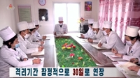 (LEAD) N. Korean newspaper reports on spike in new coronavirus infections, death toll in China