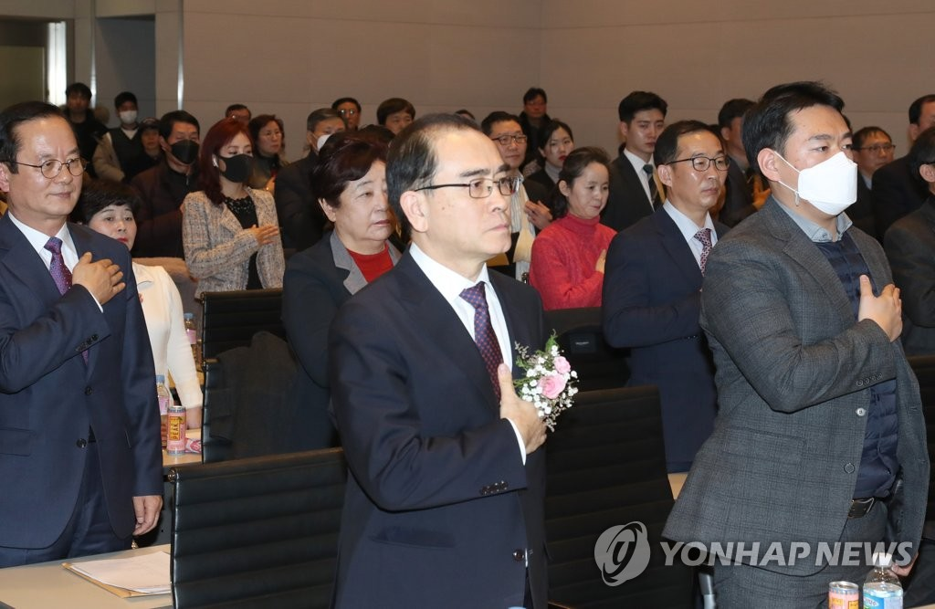 Thae Yong-ho, a former senior North Korean diplomat who defected to South Korea in 2016, attends a meeting to mark the launch of a new party led by North Korean defectors in Seoul on Feb. 18, 2020. (Yonhap)
