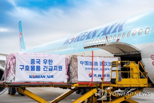 Korean Air donates masks to China