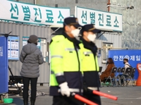 S. Korea reports 1st death from coronavirus